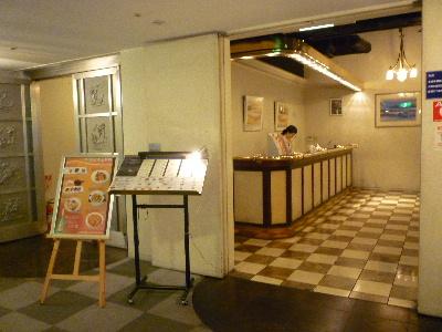 パノラマスカイレストラン アサヒ3