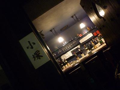 小塚ワイン会1