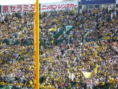 阪神vs巨人オープン戦8