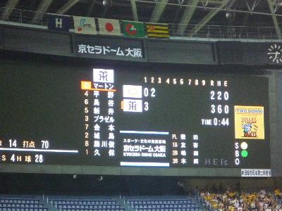 阪神vs広島4