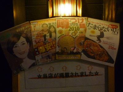 松坂牛麺5