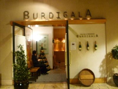 ブルディガラ1