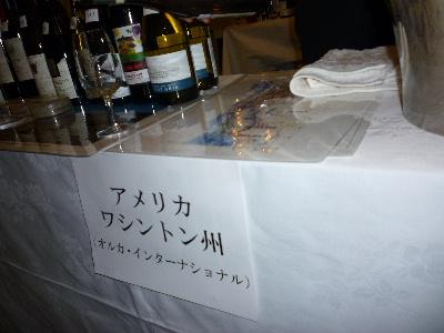 京都ワインフェスティバル3