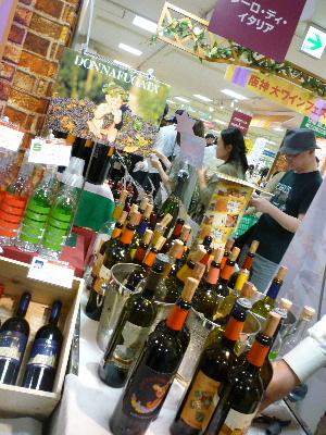 阪神大ワインフェスタ2