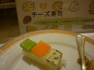 チーズ食い倒れ27
