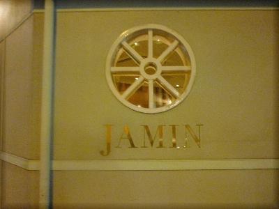 ジャマン1