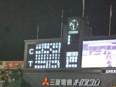 阪神vs広島2