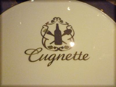 Bistro Cugnette8