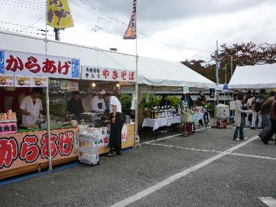 篠山味まつり1