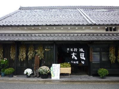 小田垣商店1