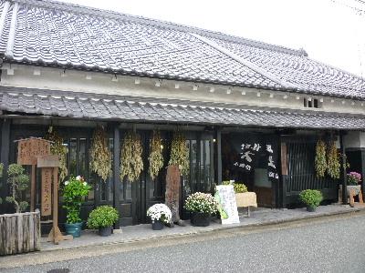 小田垣商店2