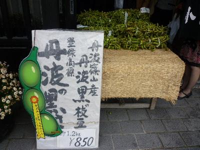 小田垣商店3