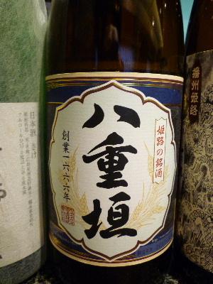 夢乃蕎麦7