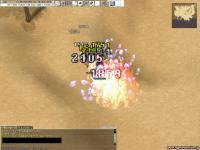 screenverdandi018-b.jpg
