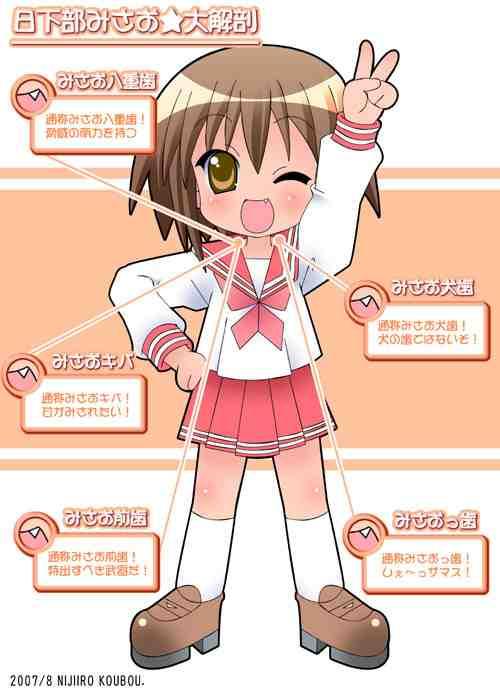 misao105-04.jpg