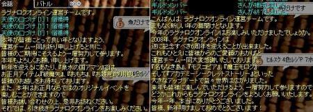 09-01-01-.jpg