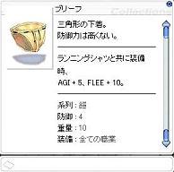 09-01-02-041.jpg