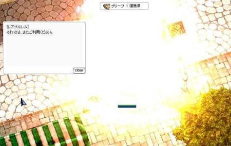 09-01-03-07-se.jpg