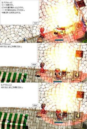 09-01-03-08-se.jpg