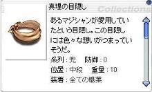 09-01-07-01.jpg