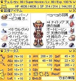 09-01-08-08s-k.jpg