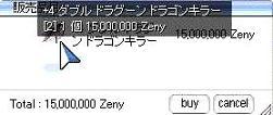 09-02-18-05dk-b.jpg
