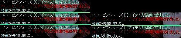 10-10-01.jpg