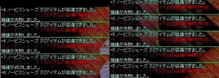 10-11-01.jpg