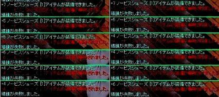 10-12-01.jpg