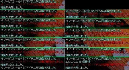 10-12-02.jpg
