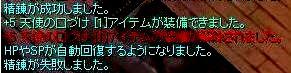 11-03-01.jpg