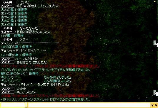 2006-04-27-1.jpg