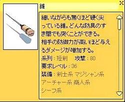 2006-05-18-3.jpg