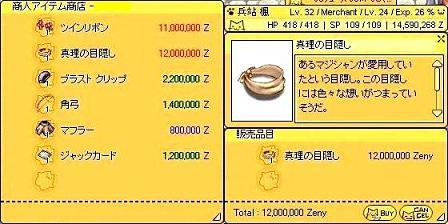 2006-05-23-1.jpg
