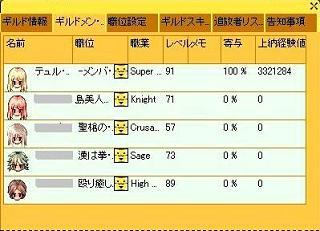2006-06-12.jpg
