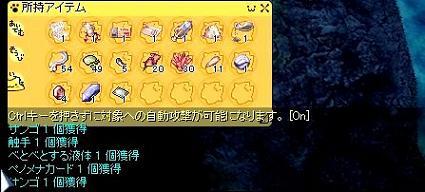 2006-07-25.jpg