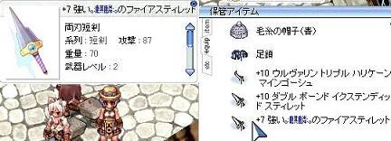 2008-03-17-01.jpg