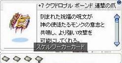 2008-05-01-01.jpg