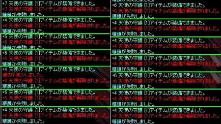 09-02-14-守護01