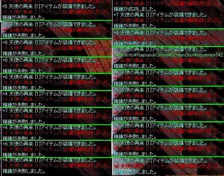 9-21-01.jpg