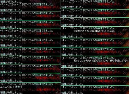 9-26-01.jpg