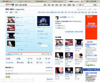 China youyube