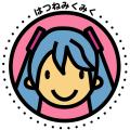 ぼかろん (ಠ_ಠ)