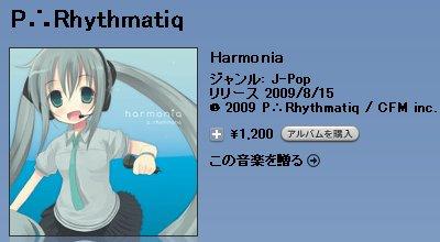 P∴Rhythmatiq - Harmonia