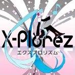 X-Plorez - エクスプロリズム