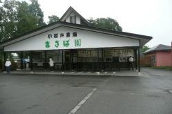 hokaido-2009-002.jpg
