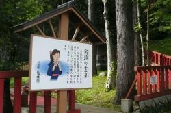 hokaido-2009-012.jpg