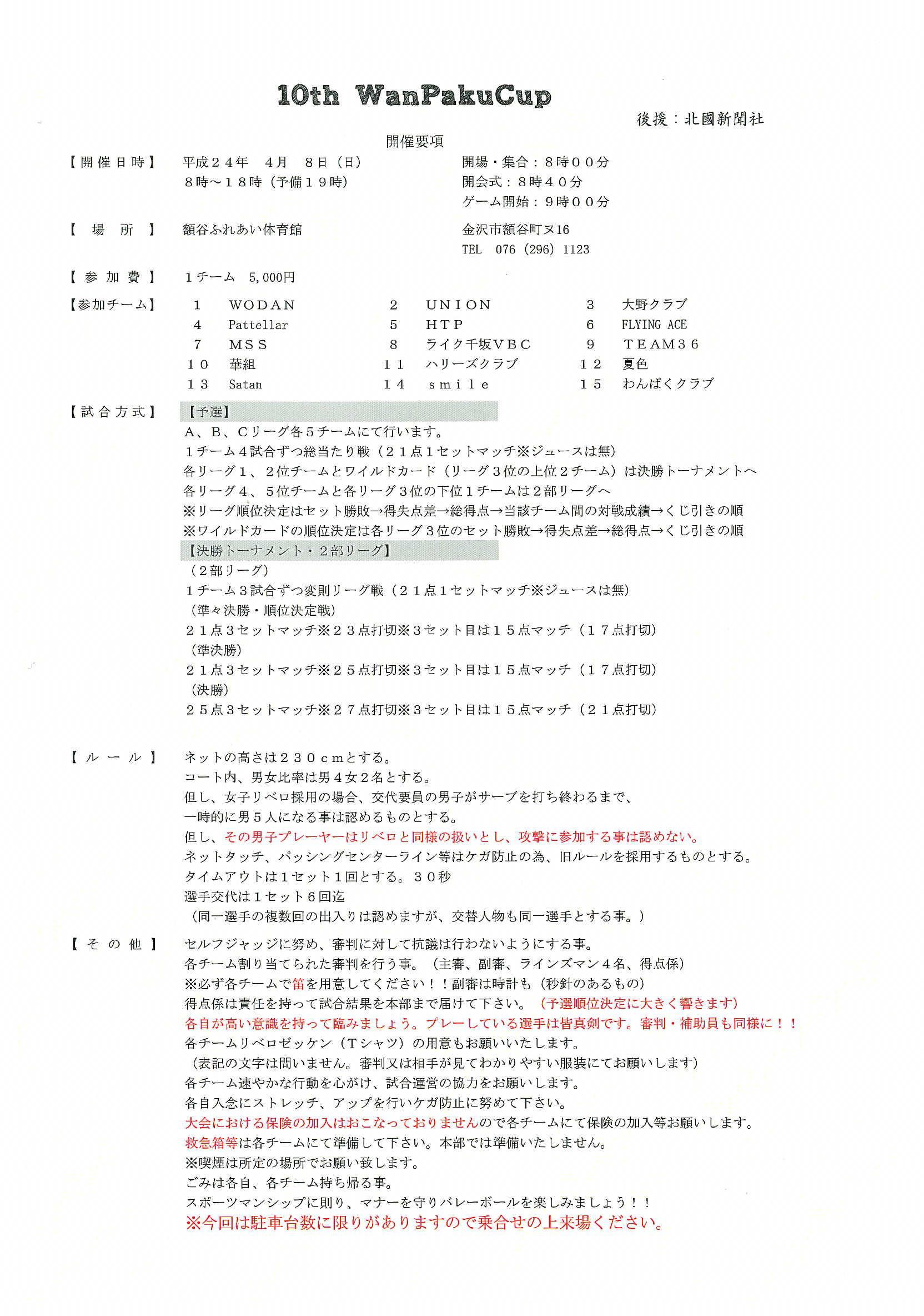 SCAN2691_001.jpg