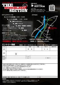 blog-tns20110605-02.jpg