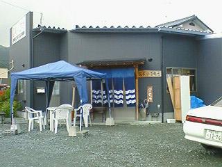 風我豆腐店